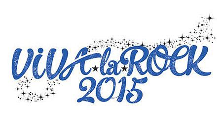 『VIVA LA ROCK 2015』ロゴ