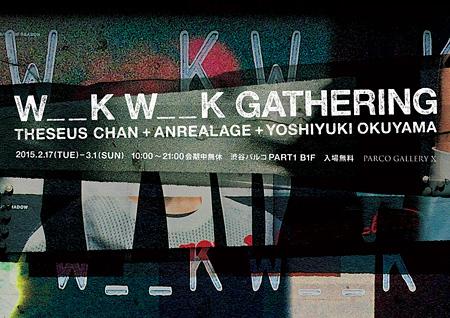 『W _ _ K W _ _ K GATHERING ANREALAGE+THESEUS CHAN+YOSHIYUKI OKUYAMA』メインビジュアル