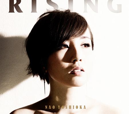 Nao Yoshioka『Rising』タワーレコード限定盤ジャケット