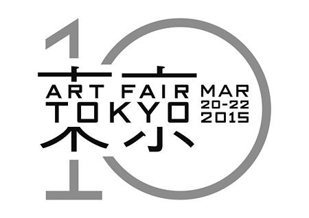 『アートフェア東京』10回記念特別ロゴ
