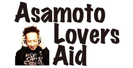 『Asamoto Lovers Aid』メインビジュアル