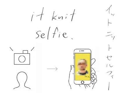 「it knit selfie」イメージビジュアル