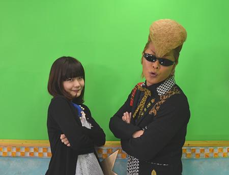 吉澤嘉代子と綾小路翔