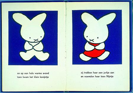 絵本『ちいさなうさこちゃん』(第1版、1955年)より ©Mercis bv