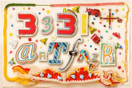 『3331 ART FAIR 2015 -Various Collectors' Prizes-』キービジュアル ビジュアルデザイン:山縣良和 / writtenafterwards 協力:ボクトウ刺繍