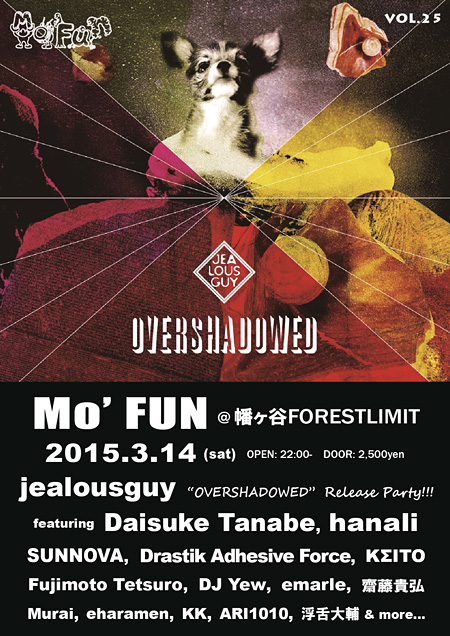 "『jealousguy ""OVERSHADOWED"" Release Party!!!』フライヤービジュアル"