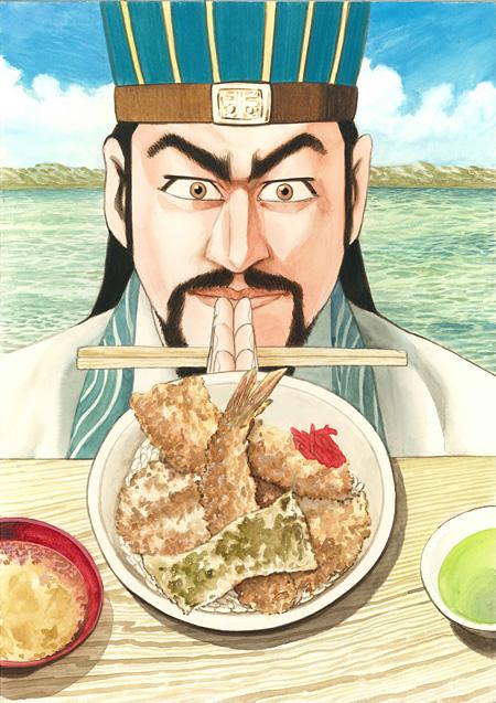『食の軍師』コミック表紙 ©久住昌之・和泉晴紀/日本文芸社