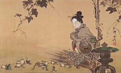 河鍋暁斎『美人観蛙戯図』明治4(1871)年以降 河鍋暁斎記念美術館蔵