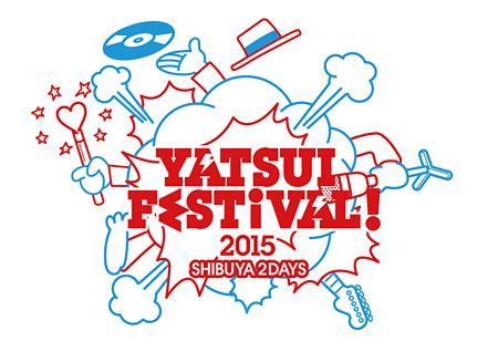『YATSUI FESTIVAL! 2015』ロゴ