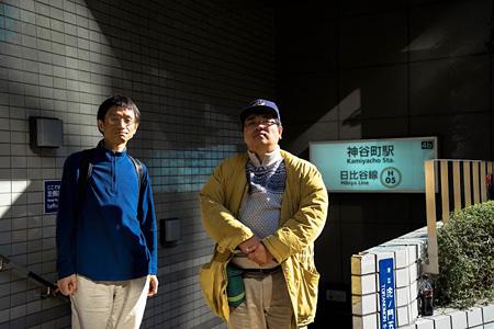 左から荒木浩(アレフ広報部長)、さかはらあつし監督 by Noriaki Matsui