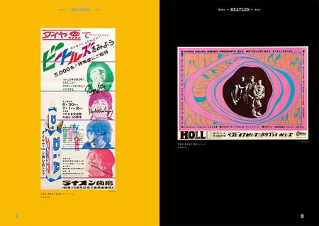 『来日ミュージシャンのポスター&フライヤー デザイン集 Live in Japan Graphic Chronicle 1965-1985』より