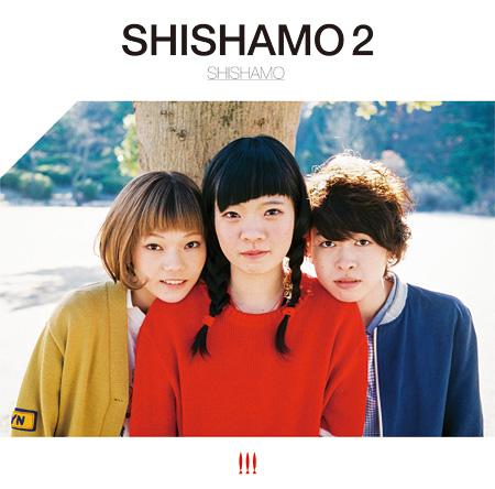 SHISHAMO『SHISHAMO 2』ジャケット