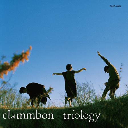 クラムボン『triology』通常盤ジャケット