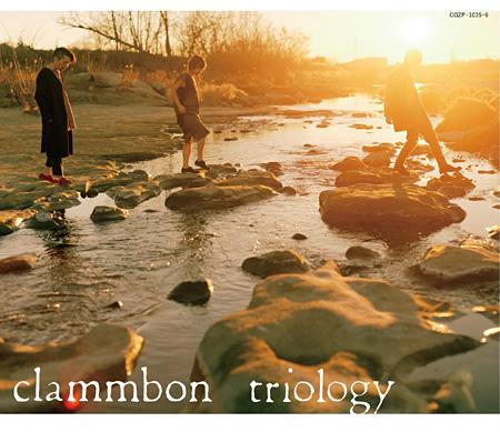 クラムボン『triology』初回限定盤ジャケット