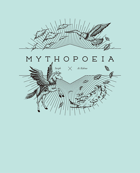 『MYTHOPOEIA』表紙