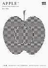 『APPLE+ 三木 健 学び方のデザイン「りんご」と日常の仕事』ポスタービジュアル Design: Ken Miki