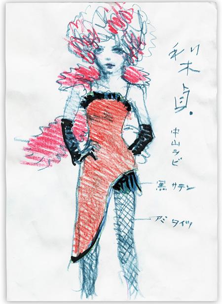 Project Nyx 2012 第10回公演『上海異人娼館』衣裳スケッチ
