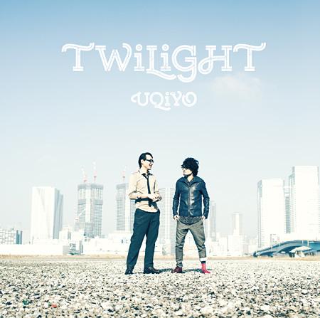 UQiYO『TWiLiGHT』ジャケット