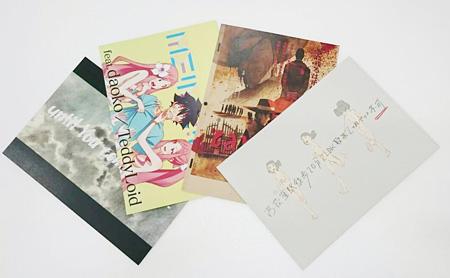 『日本アニメ(ーター)見本市』オリジナルポストカード ©nihon animator mihonichi LLP.
