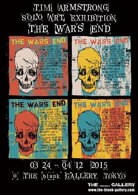 ティム・アームストロング個展『THE WARS END』フライヤービジュアル
