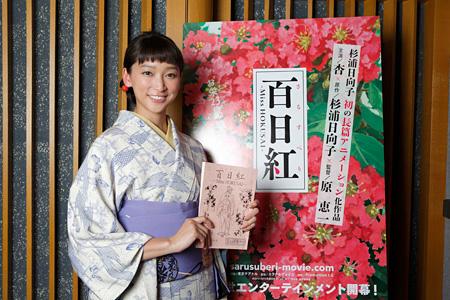 『百日紅 ~Miss HOKUSAI~』のアフレコに臨む杏 ©2014-2015杉浦日向子・MS.HS/「百日紅」製作委員会