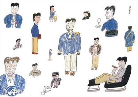「いろいろな水丸さんの自画像(イラスト)」