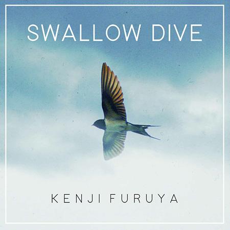 降谷建志『Swallow Dive』ジャケット