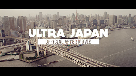 『ULTRA JAPAN 2014』オフィシャルアフタームービーより