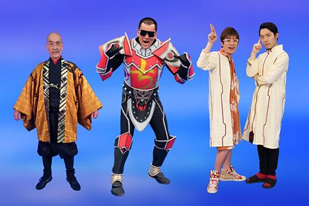 『Let's 天才てれびくん』に出演している麿赤兒、蝶野正洋、オリエンタルラジオ