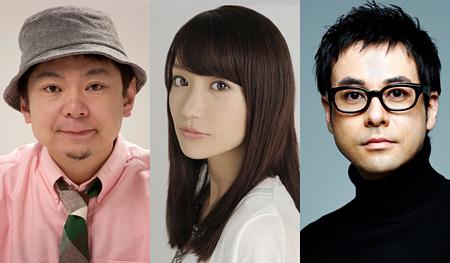 左から鈴木おさむ、大島優子、鈴木浩介