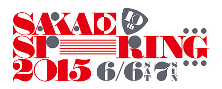 『SAKAE SP-RING 2015』ロゴ
