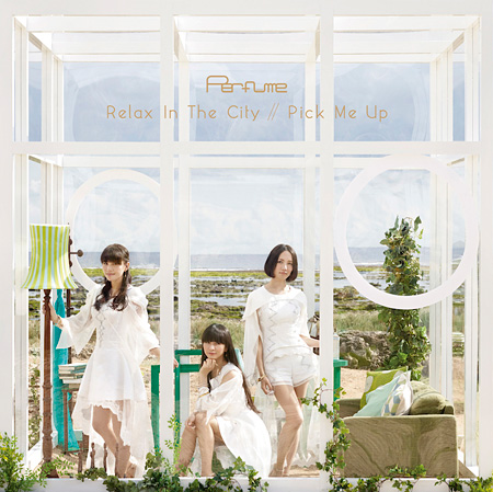 Perfume『Relax In The City / Pick Me Up』完全生産限定盤ジャケット