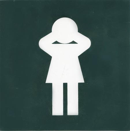 福田繁雄『ピクトグラム(迷子)』1970年 個人蔵