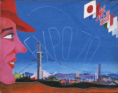 横尾忠則『万博 空(日本万国博の楽しい会場より)』1967年 国立国際美術館蔵
