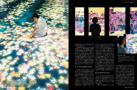 『月刊MdN 2015年5月号』より