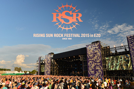 『RISING SUN ROCK FESTIVAL 2015 in EZO』メインビジュアル 撮影:n-foto RSR team