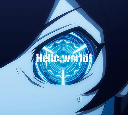 BUMP OF CHICKEN『Hello,world! / コロニー』期間限定盤ジャケット