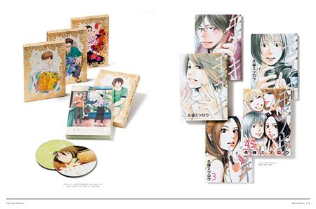 『MdN EXTRA Vol.2 マンガ&アニメのグラフィックデザイン タイポグラフィ編』より