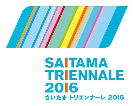 『さいたまトリエンナーレ2016』ロゴ