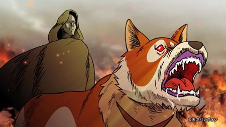 『天才バカヴォン ~蘇るフランダースの犬~』 ©天才バカヴォン製作委員会