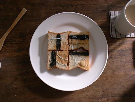 益永梢子『或る日の朝食 / 365日』