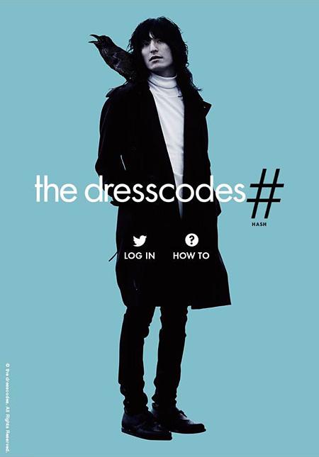 「dresscodes#」イメージビジュアル
