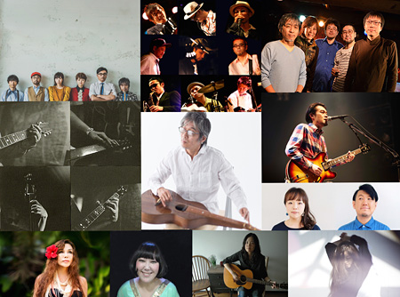 "『NATURAL FOUNDATION Presents Return of""SUMMER CAMP""~Gen Tamura 60th Anniversary Party~』出演者"