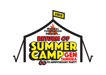 "『NATURAL FOUNDATION Presents Return of""SUMMER CAMP""~Gen Tamura 60th Anniversary Party~』ロゴ"