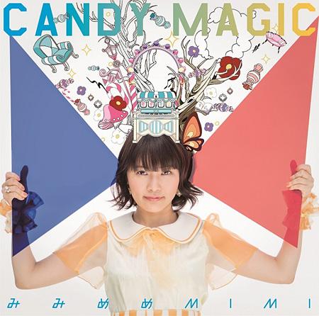 みみめめMIMI『CANDY MAGIC』タカオユキ盤ジャケット