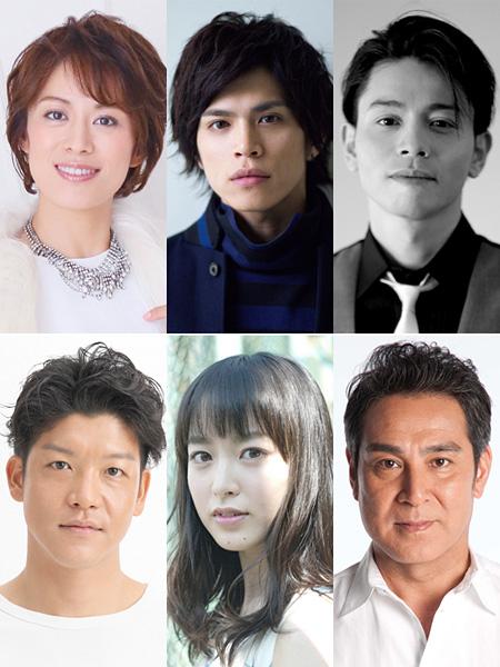 左上から時計回りに蘭寿とむ、山本裕典、吉沢悠、宇梶剛士、朝倉あき、駿河太郎