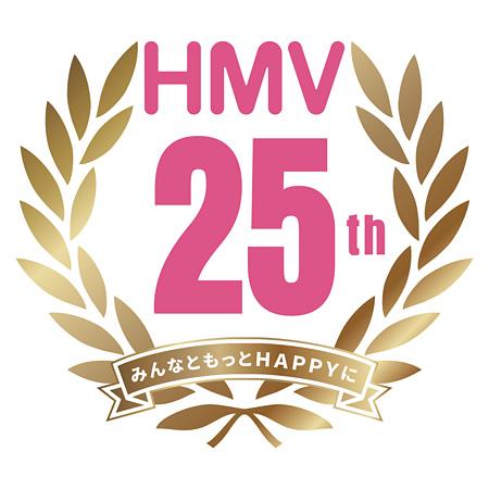 HMV25周年記念ロゴ