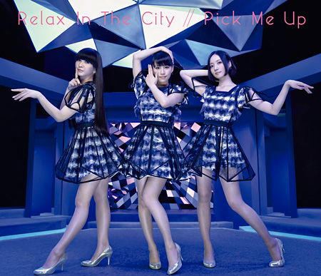 Perfume『Relax In The City / Pick Me Up』初回盤ジャケット