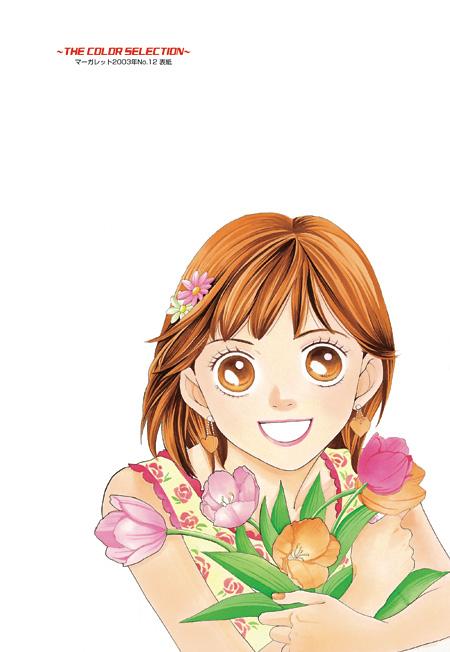 『花より男子』原作ビジュアル ©神尾葉子・リーフプロダクション/集英社