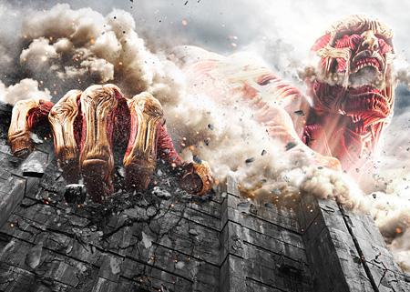『進撃の巨人』 ©2015 映画「進撃の巨人」製作委員会 ©諫山創/講談社